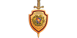 ՀՀ-ՈՍՏԻԿԱՆՈՒԹՅՈՒՆ-2