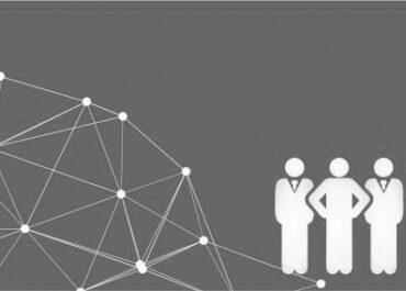 Անձնակազմի կառավարման տեղեկատվական համակարգ